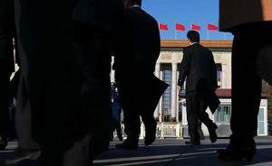 原二炮副司令员王久荣中将辞去十二届全国人大代表职务