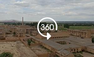 全景视频|寻找核城404:中国第一颗原子弹在这里生产
