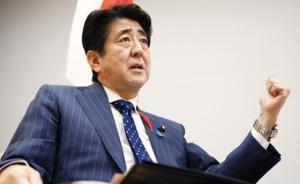安倍说马上要实行新的经济刺激计划,日本股市闻声飙升近4%