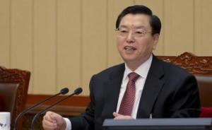 大外交|张德江将率团访问越南,加强中越立法机构互动