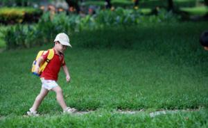 """中国少年儿童发展调查:""""群体理性""""是00后价值观的底色"""