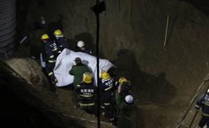 河北蠡县坠井男童救援107小时:处置4次土方裂痕塌方险情
