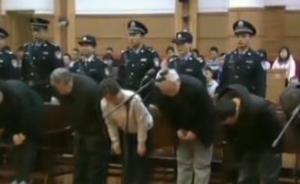 天津港爆炸案庭审画面首次曝光:超范围经营,拿资质当儿戏