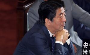 日本首相安倍急于求见特朗普,特朗普:一起吃个饭呗