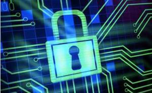 """""""长安剑""""刊文:为何有外企对中国《网络安全法》格外不安?"""