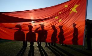 中国国防报:涉军造假严重者可处3年以上10年以下有期徒刑