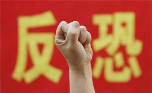 郑州一宾馆未如实查验旅客身份信息,警方开10万元反恐罚单