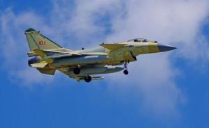 台媒:歼-10C将批量交付,具备隐形功能可威胁F-22