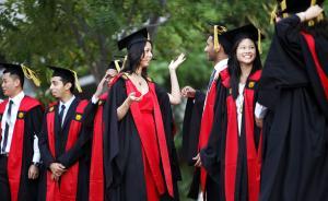 美国留学生首次突破一百万:逾三成是中国人,纽约大学最受捧