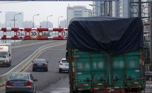 超载货车上高架就自动报警,上海正上线智能管理平台实时监测