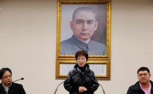 洪秀柱任期将满,国民党主席改选或于明年中期举行