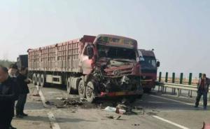 陕西包茂高速数十辆车追尾:一货车所运炸药泄漏,超十人被困