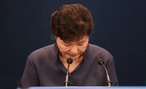 朴槿惠陷执政危机:韩国在野党表示将要求国会弹劾朴槿惠