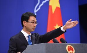 外交部严重关切缅北交火事件:望各方保持克制,停止军事行动