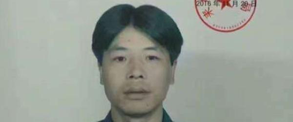 湖南耒阳男子捅杀三人命案成功告破,嫌犯被抓获归案