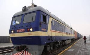 天津自贸区首发至白俄罗斯的中欧班列,计划年运营20整列