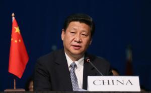 习近平:南海诸岛自古以来就是中国领土,中国不接受任何仲裁