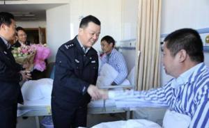 """江苏""""南通最美警察""""因父患病为钱所困,一天获捐八万元"""