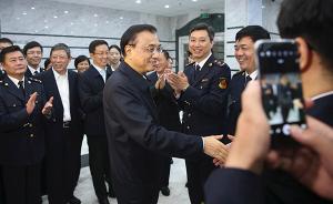 上海自贸区3岁了,总理又来啦!