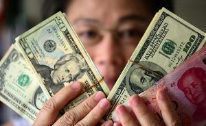 结束12日连跌:人民币中间价大涨206点至6.8779