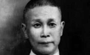 张竞生:一纸初开性教育