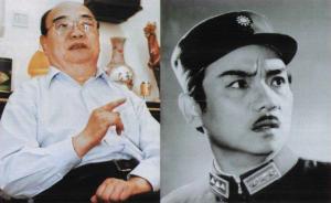 著名京剧表演艺术家马长礼去世,曾在《沙家浜》扮演刁德一