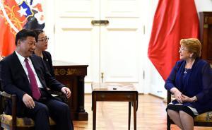 习近平对智利进行国事访问,中智关系提升为全面战略伙伴关系