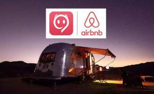 传Airbnb将收购小猪短租:小猪没否认,CEO曾有暗示