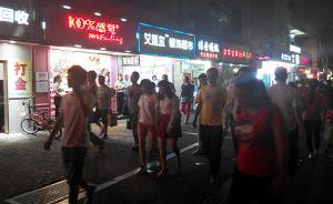 深圳36周年的城中村镜像:来了都是打工者,买房才是深圳人