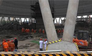 江西丰城电厂施工方曾获鲁班奖,近年来多次卷入安全事故