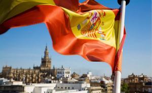 习近平会见西班牙副首相萨恩斯:两国合作前景广阔