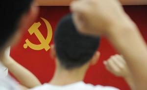 新华社:党员只有分工不同没有地位之分,党内应坚持互称同志