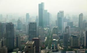 长三角唯一特大城市总体规划获批:南京定位东部重要中心城市