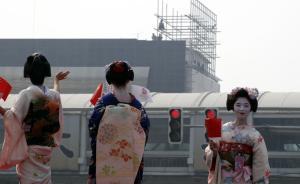 日本将中国从特惠关税名单中剔除,日媒:可能影响对华出口