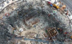 国务院丰城电厂坍塌事故调查组:鼓励群众提供线索,一查到底