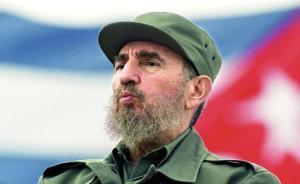 古巴革命领袖菲德尔·卡斯特罗去世,享年90岁