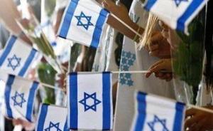 施压白宫:美国犹太人如何推动以色列建国