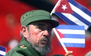 没有菲德尔·卡斯特罗的古巴会怎样?他早已回答了这个问题