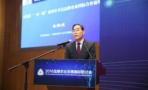 政协委员朱保成:土壤污染较严重,建议设立国家健康土壤日