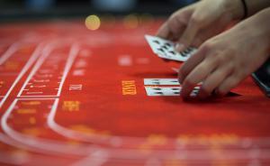湖南岳阳处理通报一批赌博、吸毒干部