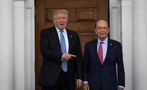 特朗普或任命华尔街亿万富翁为商务部长,为中美贸易留点余地