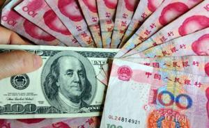 管涛:人民币汇改二十年背后的故事