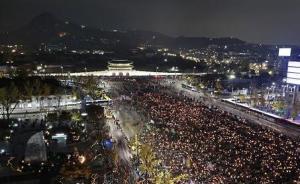 反对朴槿惠已变为期盼政治改革,本周或成韩国政局分水岭