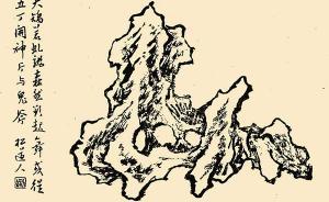 上海赏石地图:松江嘉定豫园的每一块古石都有悠远的故事