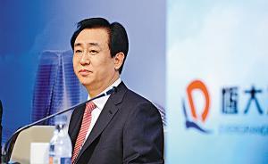许家印把嘉凯城青岛项目卖给孙宏斌,到账36亿