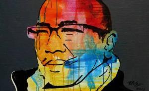 """1989年在中国美术馆""""孵蛋""""的艺术家张念去世了"""