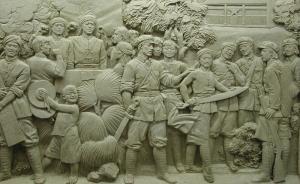 务虚就实︱沈洁、阮清华:浅谈20世纪中国史的贯通