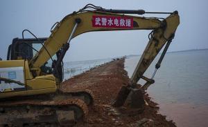 防大汛丨武汉牛山湖大坝今早爆破分洪,人员已安全转移