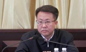 双鸭山市委常委、副市长李明春调任黑龙江省政府副秘书长