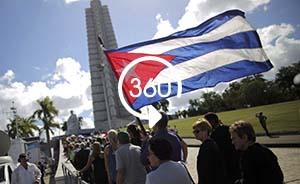 全景视频|古巴民众持续悼念卡斯特罗,纪念馆前排起长队